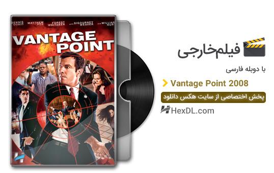 دانلود فیلم دیدگاه برتر 2008 با دوبله فارسی