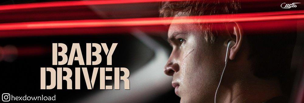 دانلود فیلم Baby Driver 2017