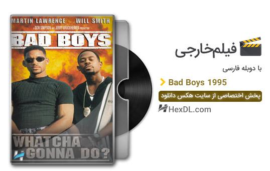 دانلود فیلم پسران بد 1995 با دوبله فارسی