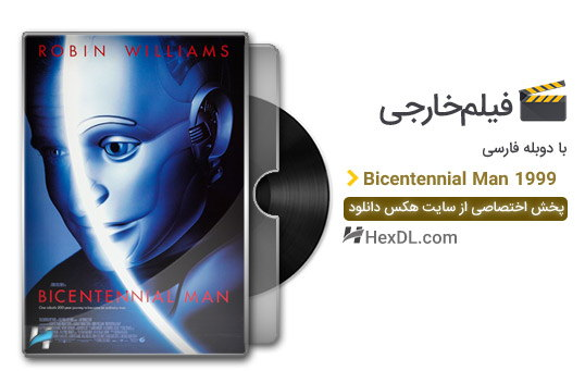 دانلود فیلم مرد دو صد ساله 1999 با دوبله فارسی