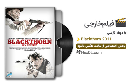 دانلود فیلم بلک تورن 2011 با دوبله فارسی