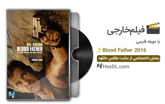 دانلود فیلم هم خون 2016 با دوبله فارسی
