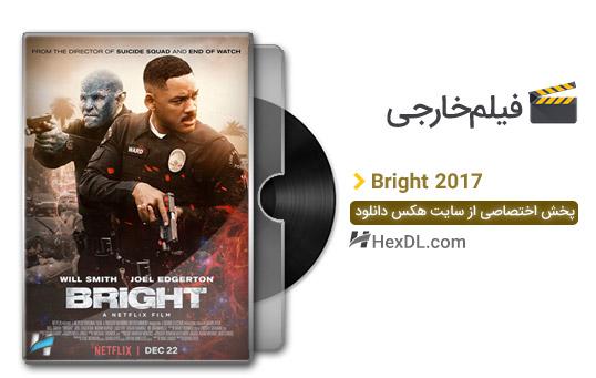 دانلود فیلم درخشان Bright 2017