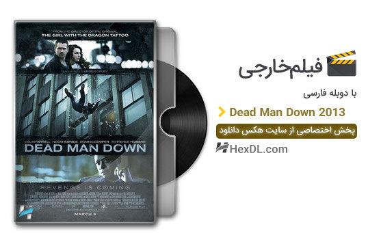 دانلود فیلم لذت انتقام 2013 با دوبله فارسی