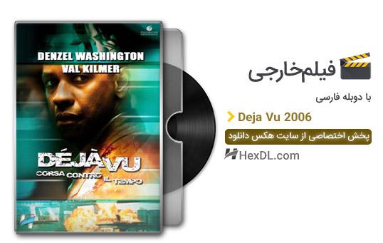 دانلود فیلم فرازمان 2006 با دوبله فارسی