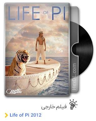 دانلود فیلم Life of Pi 2012