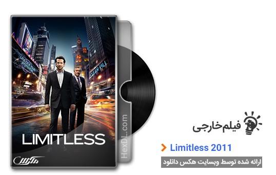 دانلود فیلم Limitless 2011