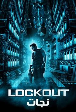 دانلود فیلم نجات Lockout 2012