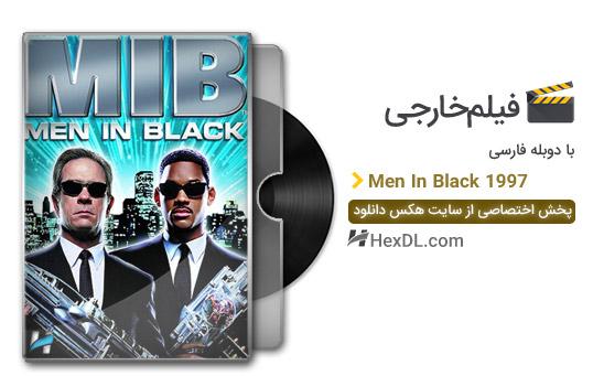 دانلود فیلم مردان سیاهپوش 1 1997 با دوبله فارسی