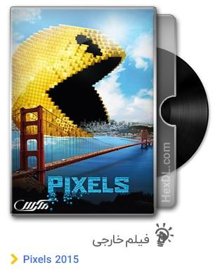 دانلود فیلم Pixels 2015