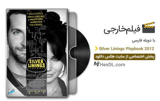 دانلود فیلم نور امید 2012 با دوبله فارسی
