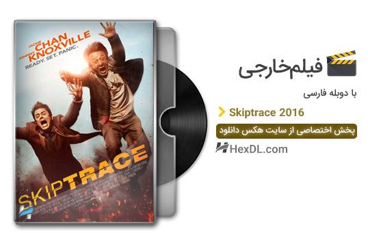 دانلود فیلم مجرم یاب 2016 با دوبله فارسی