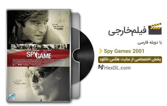 دانلود فیلم جاسوس بازی 2001 با دوبله فارسی