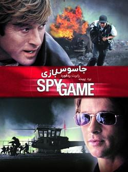 دانلود فیلم جاسوس بازی Spy Games 2001