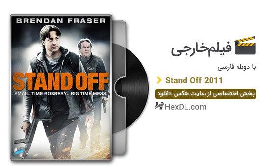 دانلود فیلم باجگیر 2011 با دوبله فارسی