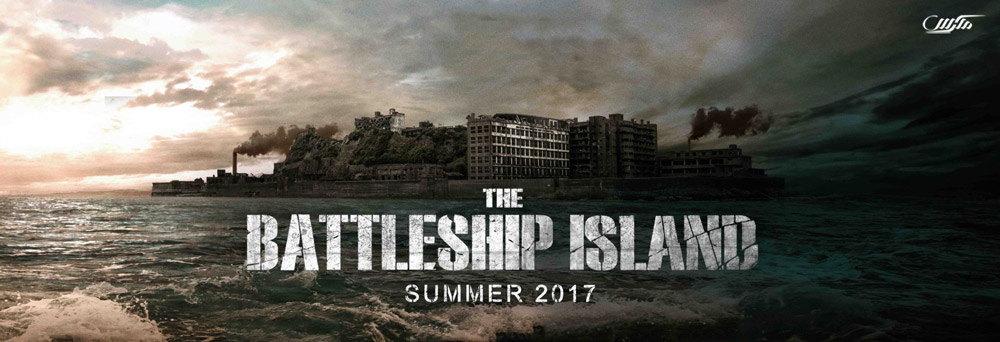 دانلود فیلم جزیره جنگی The Battleship Island 2017