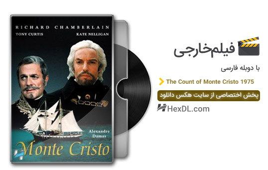 دانلود فیلم کنت مونت کریستو 1975 با دوبله فارسی