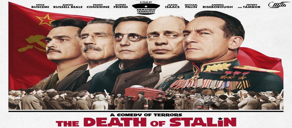 دانلود فیلم مرگ استالین The Death of Stalin 2017
