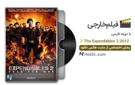 دانلود فیلم بی مصرف ها 2 2012 با دوبله فارسی