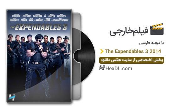 دانلود فیلم بی مصرف ها 3 2014 با دوبله فارسی