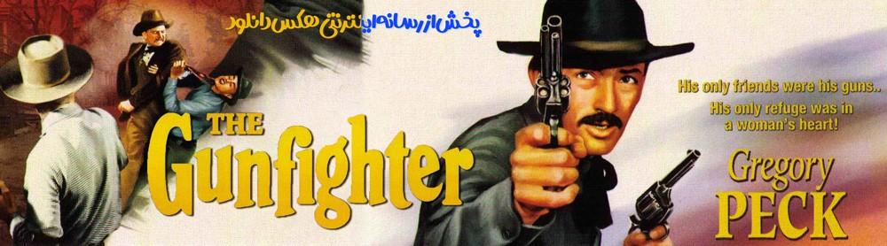 دانلود فیلم تفنگدار 1950