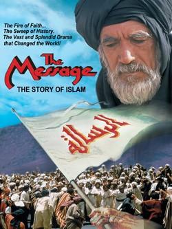 دانلود فیلم محمد رسول الله The Message 1976