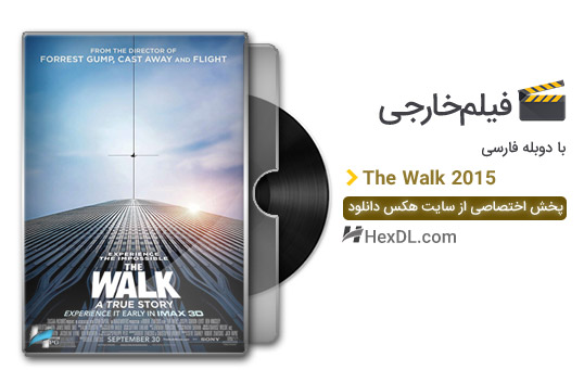 دانلود فیلم بندباز 2015 با دوبله فارسی