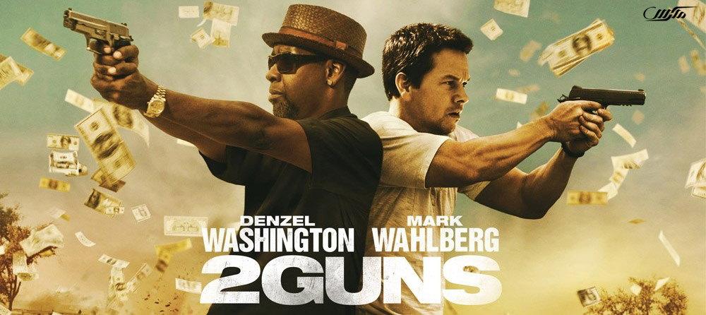 دانلود فیلم 2 اسلحه 2013 با دوبله فارسی