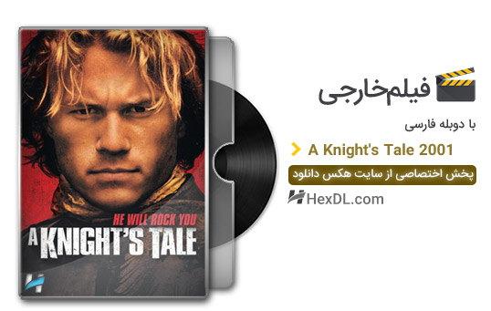 دانلود فیلم حکایت یک سلحشور 2001 با دوبله فارسی