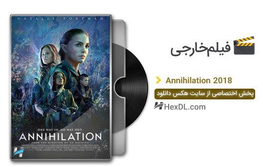 دانلود فیلم نابودی Annihilation 2018