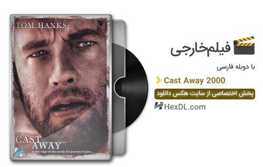 دانلود فیلم دور افتاده 2000 با دوبله فارسی