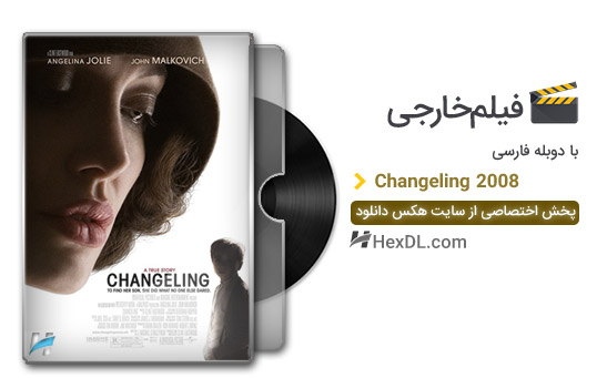 دانلود فیلم گمشده 2008 با دوبله فارسی
