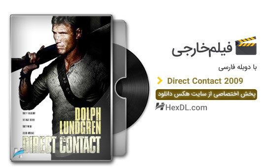 دانلود فیلم تماس مستقیم 2009 با دوبله فارسی