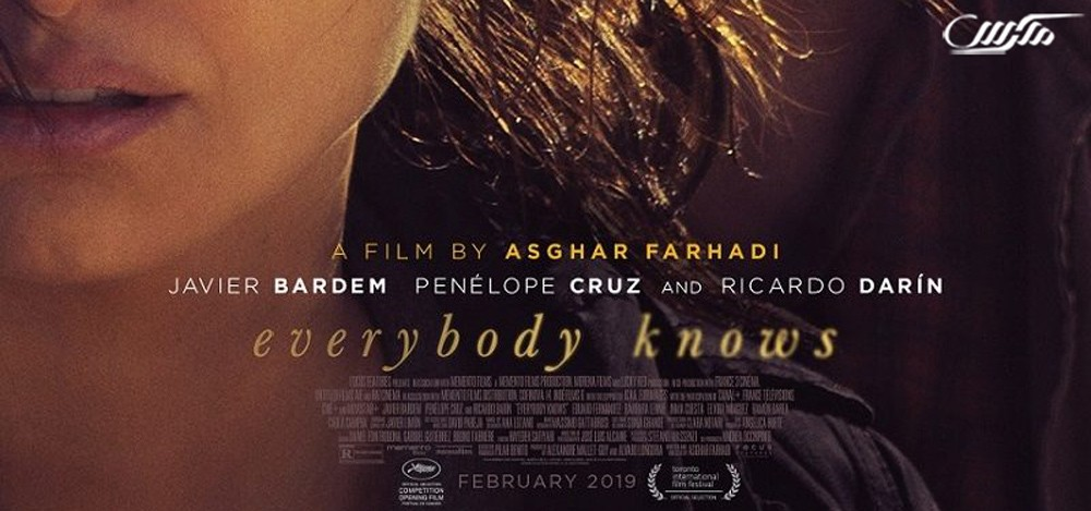 دانلود فیلم همه میدانند Everybody Knows 2018