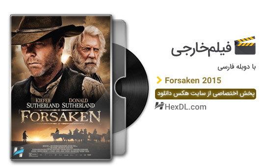 دانلود فیلم طرد شده 2015 با دوبله فارسی