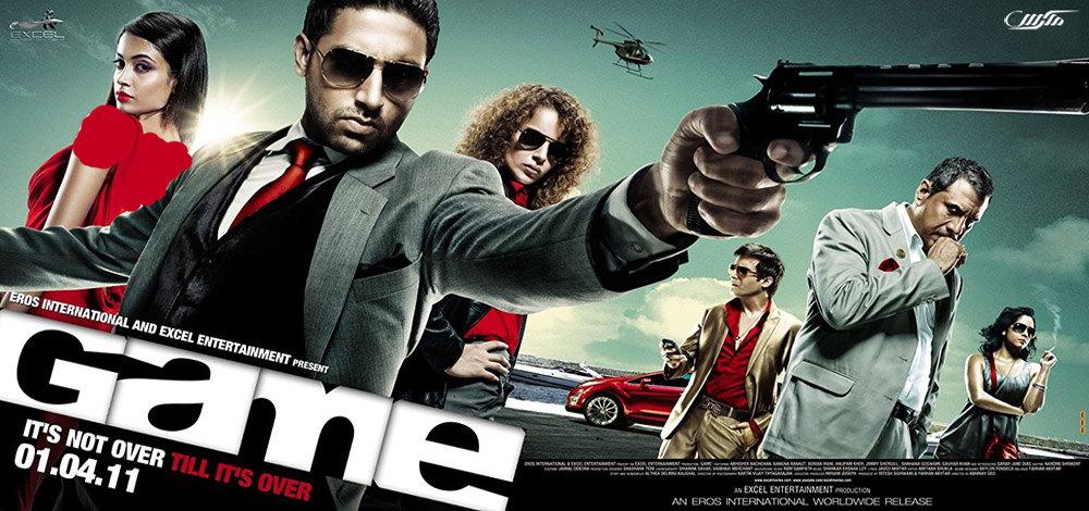 دانلود فیلم بازی 2011 با دوبله فارسی
