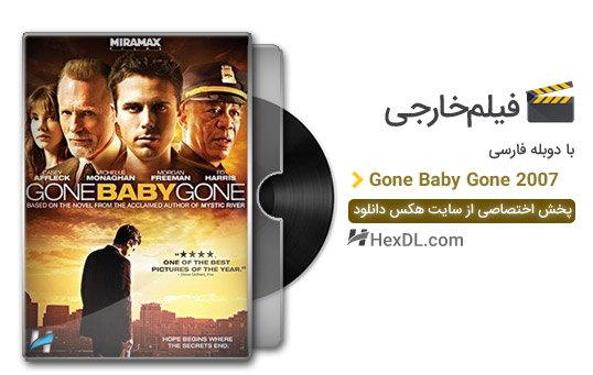 دانلود فیلم کودک گمشده 2007 با دوبله فارسی