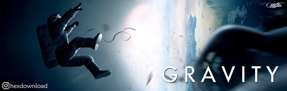 دانلود فیلم Gravity 2013