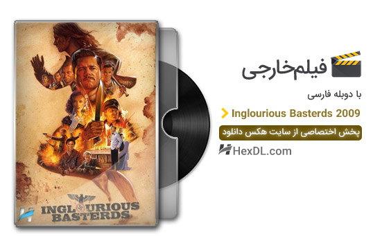 دانلود فیلم پست فطرت های لعنتی 2009 با دوبله فارسی