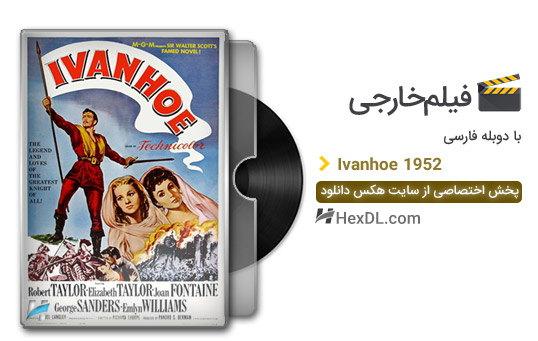 دانلود فیلم آیوانهو 1952 با دوبله فارسی