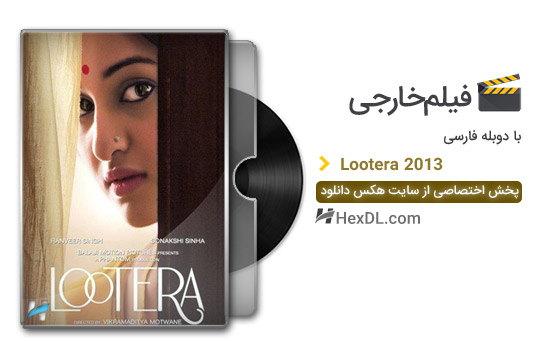 دانلود فیلم لوترا 2013 با دوبله فارسی