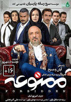 دانلود فیلم 1408 با زیرنویس فارسی
