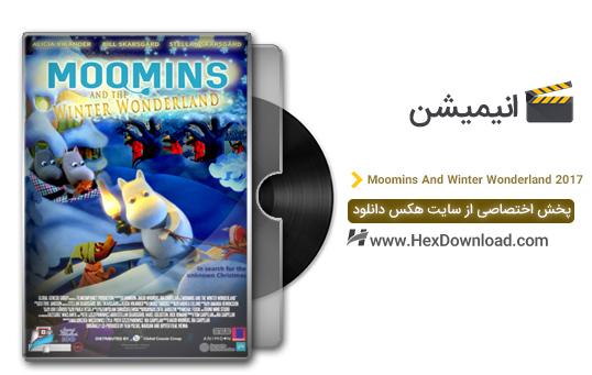 دانلود انیمیشن مومین ها و سرزمین عجایب زمستانی 2017