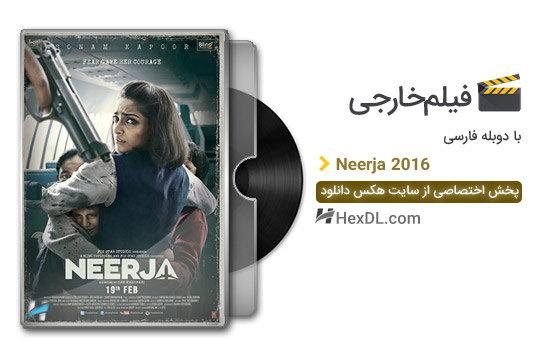 دانلود فیلم نیرجا 2016 با دوبله فارسی