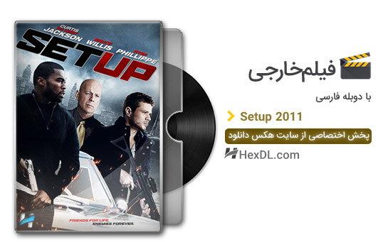 دانلود فیلم مزد خشونت 2011 با دوبله فارسی