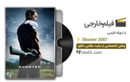 دانلود فیلم تیرانداز 2007 با دوبله فارسی