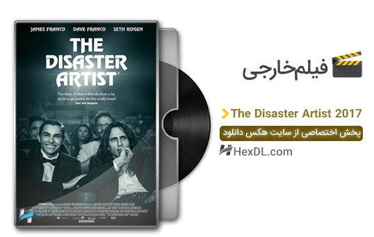 دانلود فیلم هنرمند فاجعه The Disaster Artist 2017