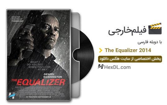 دانلود فیلم اکولایزر 2014 با دوبله فارسی