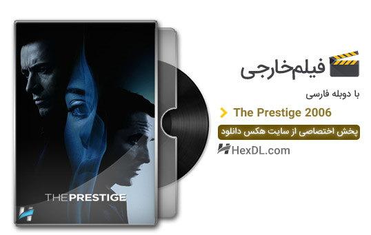 دانلود فیلم حیثیت 2006 با دوبله فارسی