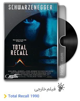 دانلود فیلم Total Recall 1990